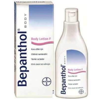 Bepanthol - Bepanthol F Vücut Losyonu 200 ml
