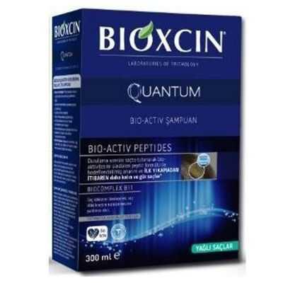 Bioxcin - Bioxcin Quantum Şampuan Yağlı Saçlar 300 ml