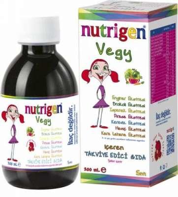 Nutrigen - Nutrigen Vegy Şurup 200 ml