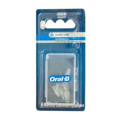 Oral-B - Oral B Ara Yüz Diş Fırçası Yedek 6'lı Eğimli