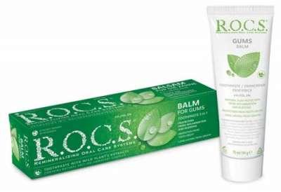 Rocs - Rocs Dişeti için Bitkisel Diş Macunu 75 ml