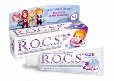 Rocs - Rocs Kids 4-7 Yaş Diş Macunu 35 ml Balonlu Sakız Tadında